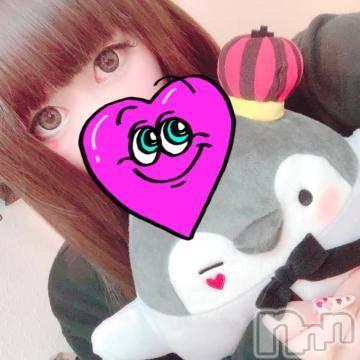 上田デリヘルBLENDA GIRLS(ブレンダガールズ) えりか☆激かわ(19)の6月19日写メブログ「あしたは」