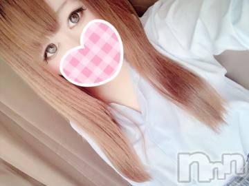 上田デリヘルBLENDA GIRLS(ブレンダガールズ) えりか☆激かわ(19)の6月20日写メブログ「昨日のお礼」