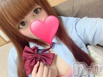 上田デリヘルBLENDA GIRLS(ブレンダガールズ) えりか☆激かわ(19)の6月20日写メブログ「今日は」