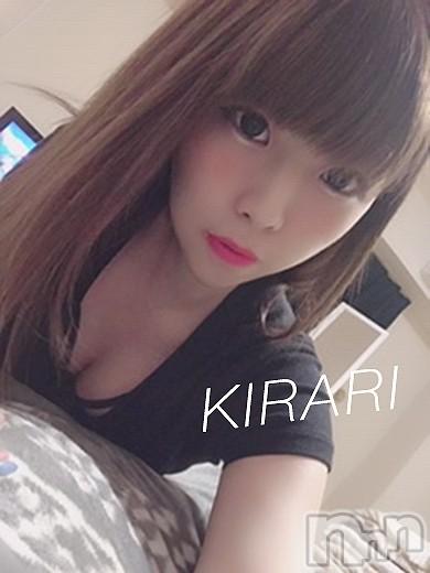 新潟デリヘルFantasy(ファンタジー) きらり(21)の2019年8月14日写メブログ「お礼です♡」