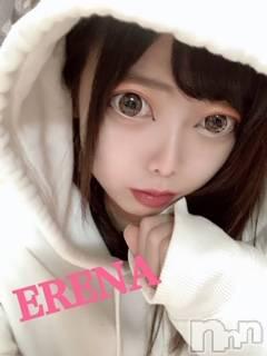 新潟デリヘルFantasy(ファンタジー) えれな(20)の2月15日写メブログ「明日もよろしくね♡」