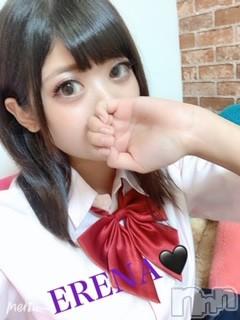 新潟デリヘルFantasy(ファンタジー) えれな(20)の2020年2月14日写メブログ「あまーい?」