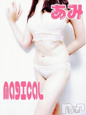 ☆あみ☆(33) 身長159cm、スリーサイズB83(B).W58.H85。 Мagical在籍。