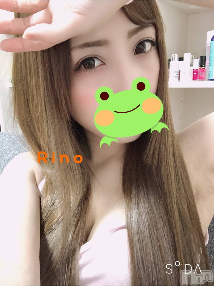 """松本デリヘルCherry Girl(チェリーガール) """"極嬢""""☆りの(24)の6月20日写メブログ「おーはーよーっ」"""