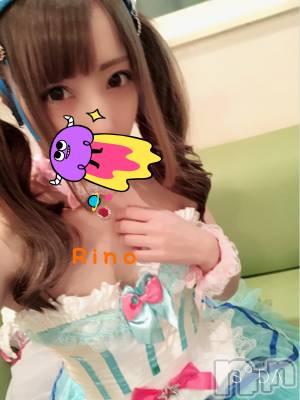 """松本デリヘル Cherry Girl(チェリーガール) """"極嬢""""☆りの(24)の8月25日写メブログ「ありがとうっ♡」"""