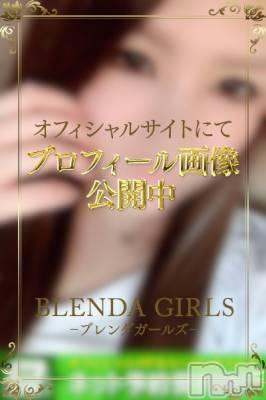 さき☆潮吹きドM(20) 身長154cm、スリーサイズB83(C).W57.H84。上田デリヘル BLENDA GIRLS(ブレンダガールズ)在籍。