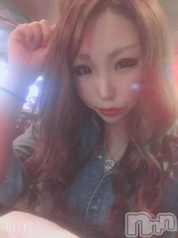 伊那デリヘルよくばりFlavor(ヨクバリフレーバー) ☆リナ☆(25)の2019年11月10日写メブログ「ご予約ありがとう!」