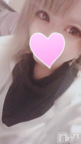 上田デリヘルApricot Girl(アプリコットガール) れみ☆☆☆(22)の7月5日写メブログ「??アイス 103のお兄様へ??」