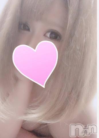 上田デリヘルApricot Girl(アプリコットガール) れみ☆☆☆(22)の7月5日写メブログ「??ありがとう??」