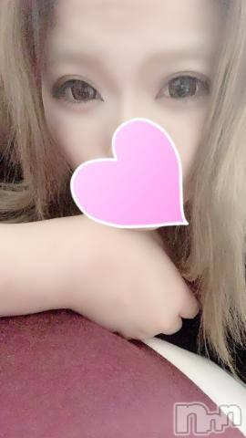 上田デリヘルApricot Girl(アプリコットガール) れみ☆☆☆(22)の8月26日写メブログ「??おやすみ??」