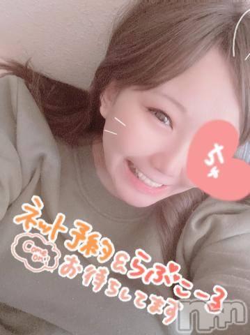 新潟ソープ新潟バニーコレクション(ニイガタバニーコレクション) アイミ(23)の6月17日写メブログ「今日から?」