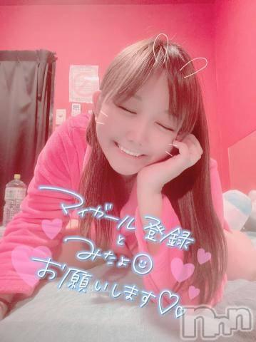 新潟ソープ新潟バニーコレクション(ニイガタバニーコレクション) アイミ(23)の6月17日写メブログ「顔出し?」
