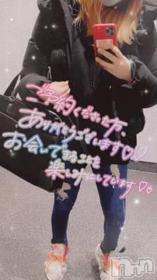 新潟ソープ 新潟バニーコレクション(ニイガタバニーコレクション) アイミ(23)の12月27日写メブログ「前日入り?」