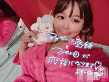 新潟ソープ 新潟バニーコレクション(ニイガタバニーコレクション) アイミ(23)の12月28日写メブログ「一緒に…?」