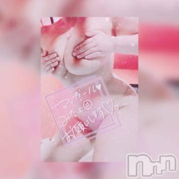 新潟ソープ 新潟バニーコレクション(ニイガタバニーコレクション) アイミ(23)の1月3日写メブログ「お礼?」