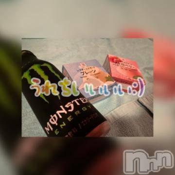 新潟ソープ 新潟バニーコレクション(ニイガタバニーコレクション) アイミ(23)の1月6日写メブログ「1番嬉しい?」