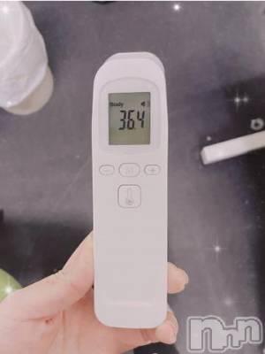 新潟ソープ 新潟バニーコレクション(ニイガタバニーコレクション) アイミ(23)の1月11日写メブログ「[今日の私の体温]:フォトギャラリー」