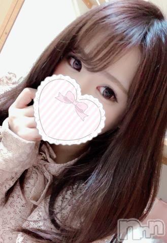上田デリヘルBLENDA GIRLS(ブレンダガールズ) のぞみ☆細身美乳(19)の2019年10月11日写メブログ「はじまり!」