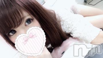 上田デリヘルBLENDA GIRLS(ブレンダガールズ) のぞみ☆細身美乳(19)の2019年10月11日写メブログ「あとすこし」