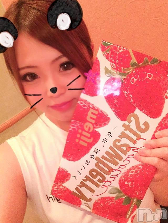 松本デリヘルスイートパレス 人気嬢【ゆずは】(18)の7月14日写メブログ「苦しい~。」