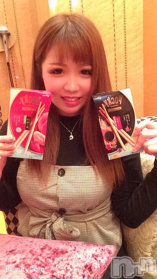 松本デリヘルスイートパレス 人気嬢【ゆずは】(18)の10月5日写メブログ「300分リピ様♡」