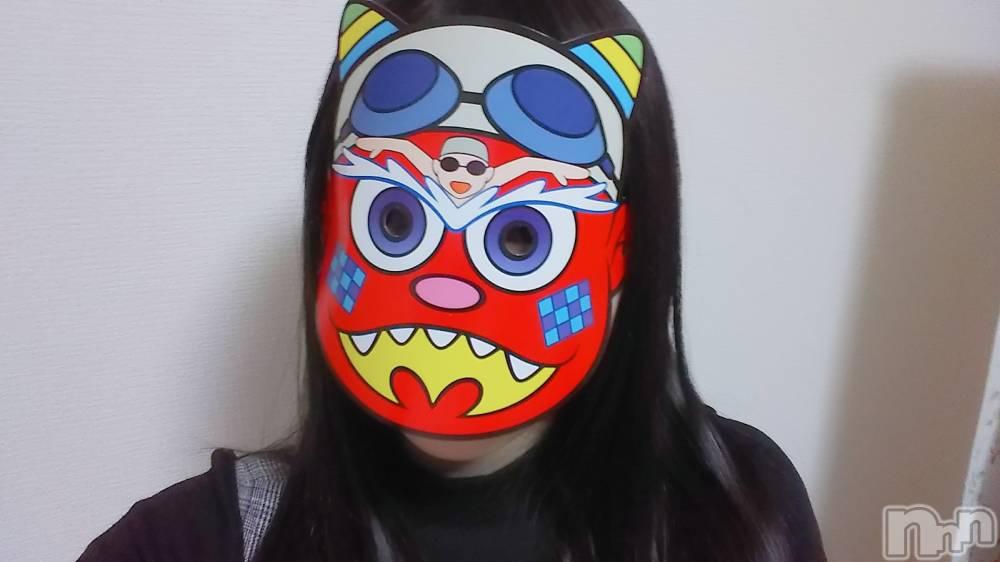 新潟デリヘルNiCHOLA(ニコラ) ことは(18)の2月2日写メブログ「原因は何?」