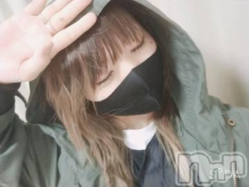 新潟デリヘル A(エース) まりか(TG)(27)の5月5日写メブログ「ていっ!」