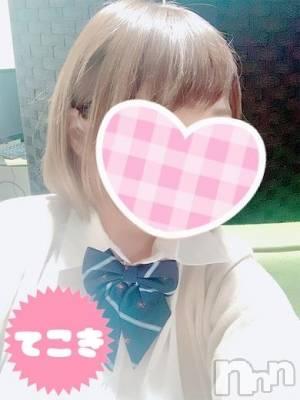 さくら(19) 身長157cm、スリーサイズB90(F).W56.H84。新潟手コキ CECIL新潟店在籍。