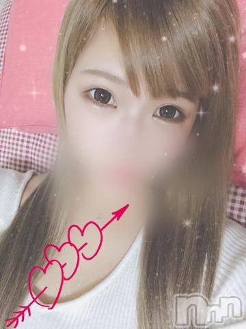 長野デリヘルl'amour~ラムール~(ラムール) 体験りお(20)の7月14日写メブログ「にちよう~?」