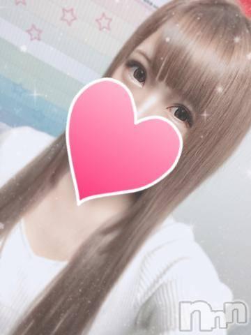 長野デリヘルl'amour~ラムール~(ラムール) 体験りお(20)の7月15日写メブログ「先程のお兄様!」