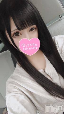 長野デリヘルl'amour~ラムール~(ラムール) 体験りお(20)の10月12日写メブログ「やっと?」