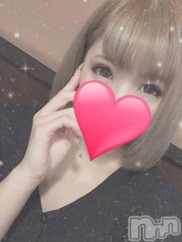 長野デリヘルl'amour~ラムール~(ラムール) 体験りお(20)の10月12日写メブログ「たくさんいい事しようね笑」