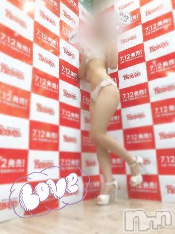 長野デリヘルl'amour~ラムール~(ラムール) 体験りお(20)の10月16日写メブログ「予約?」