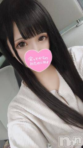 長野デリヘルl'amour~ラムール~(ラムール) 体験りお(20)の12月13日写メブログ「本日出勤」