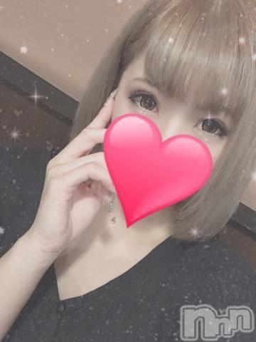 長野デリヘルl'amour~ラムール~(ラムール) 体験りお(20)の2019年10月12日写メブログ「たくさんいい事しようね笑」