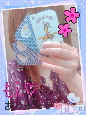 新潟デリヘル Max Beauty 新潟(マックスビューティーニイガタ) もえ奥様(31)の3月29日写メブログ「今日は完売~(*^▽^*)リピ様ありがと♡」