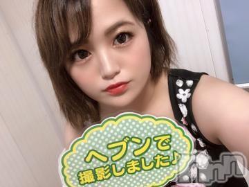 新潟ソープ本陣(ホンジン) あおい(23)の2019年7月12日写メブログ「撮影したよ?」