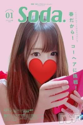 松本デリヘル ELYSION (エリシオン)(エリシオン) 紫音 shion(24)の3月18日写メブログ「ただいま」
