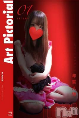 松本デリヘル ELYSION (エリシオン)(エリシオン) 紫音 shion(24)の3月18日写メブログ「アプリ」