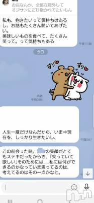 松本デリヘル ELYSION (エリシオン)(エリシオン) 紫音 shion(24)の5月23日写メブログ「困った」