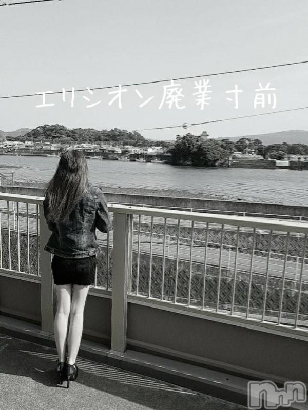 松本デリヘルELYSION (エリシオン)(エリシオン) 紫音 shion(24)の2021年5月4日写メブログ「松本着いた」