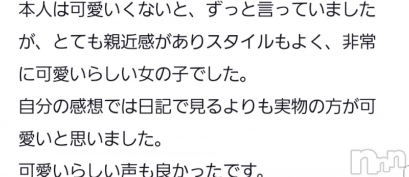 松本デリヘルELYSION (エリシオン)(エリシオン) 紫音 shion(24)の2021年6月7日写メブログ「6月7日 14時01分のブログ」