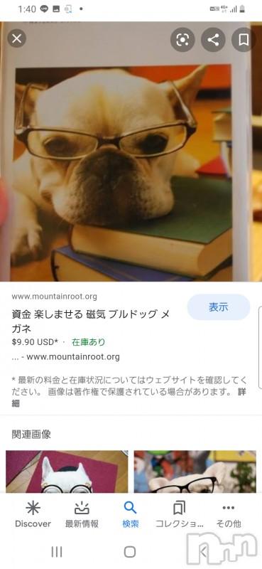 松本デリヘルELYSION (エリシオン)(エリシオン) 紫音 shion(24)の2021年6月9日写メブログ「6月9日 01時42分のブログ」