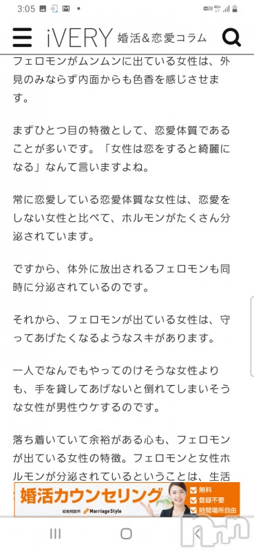 松本デリヘルELYSION (エリシオン)(エリシオン) 紫音 shion(24)の2021年6月9日写メブログ「6月9日 03時20分のブログ」