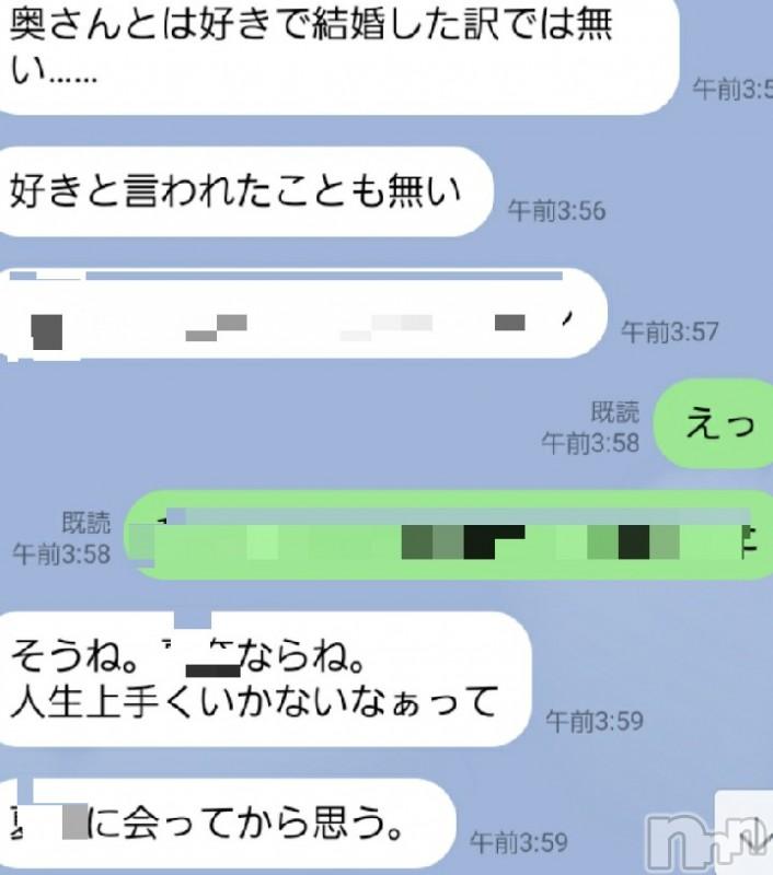 松本デリヘルELYSION (エリシオン)(エリシオン) 紫音 shion(24)の2021年6月9日写メブログ「6月9日 18時00分のブログ」