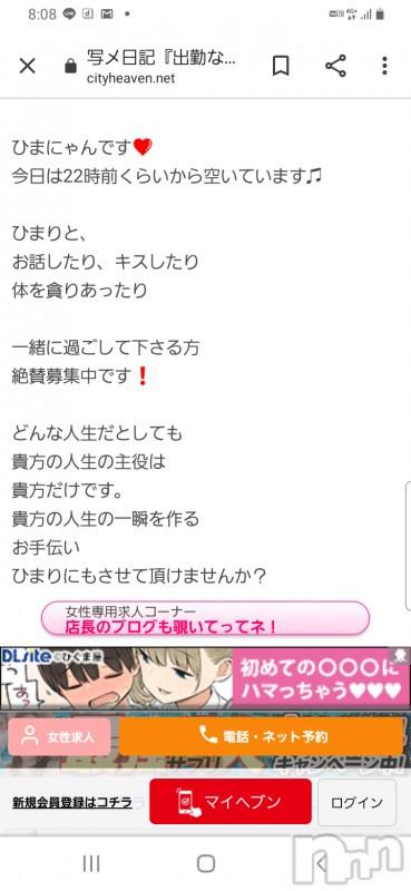 松本デリヘルELYSION (エリシオン)(エリシオン) 紫音 shion(24)の2021年6月9日写メブログ「6月9日 20時11分のブログ」