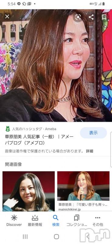 松本デリヘルELYSION (エリシオン)(エリシオン) 紫音 shion(24)の2021年6月10日写メブログ「6月10日 17時59分のブログ」