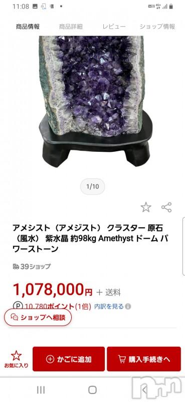 松本デリヘルELYSION (エリシオン)(エリシオン) 紫音 shion(24)の2021年6月10日写メブログ「6月10日 23時12分のブログ」