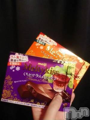 新潟ソープ 新潟バニーコレクション(ニイガタバニーコレクション) ウラ(24)の2月20日写メブログ「ありがとうございました?」