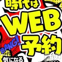 上田デリヘル 上田発即デリエボリューション(ウエダハツソクデリエボリューション)の9月30日お店速報「WEBでいつでもどこでもカンタン予約♪」